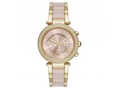 Женские часы Michael Kors MK6326