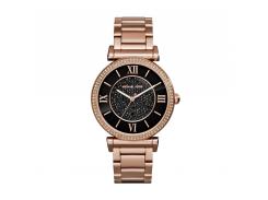 Женские часы Michael Kors MK3356