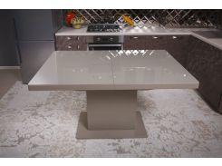 Стол обеденный раскладной Nicolas Manhattan Мокко (41080)