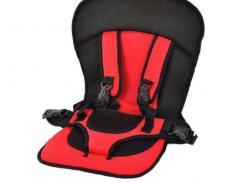 Детское бескаркасное автокресло Multi Function Car Cushion Красный (F9T18r)