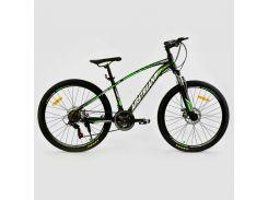 Велосипед CORSO AIRSTREAM Черный (IG-75903)