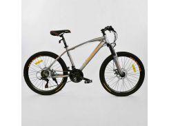 Велосипед CORSO Free Ride Серый (IG-75777)