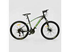 Велосипед CORSO AIRSTREAM Черный (IG-75904)