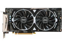 Видеокарта MSI Radeon RX 580 8192Mb ARMOR OC (RX 580 ARMOR 8G OC) (U0237956)
