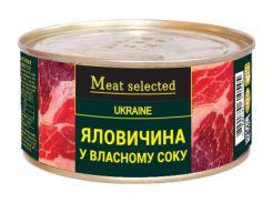 Говядина в собственном соку Meat Selected 325 г (4820184610545)