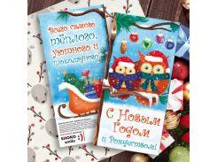Шоколадна плитка Aromisto Новогодняя Молочний шоколад 85 г (104300)