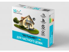 Готовый к работе 4G WiFi интернет комплект 5G+TurboNET для частного дома до 150 Мбит/с + интернет на месяц бесплатно (73196482)