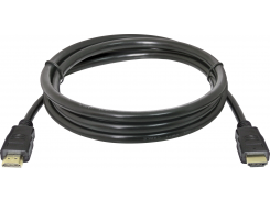 Кабель цифровой видео Defender HDMI-05 HDMI M-M (87351) (6337024)