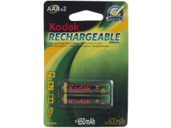 Аккумулятор Kodak Ni-MH R03 650mAh 1x2 шт. (6410552)