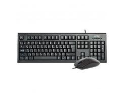 Комплект клавиатура, мышь A4Tech KR-8520D Black USB