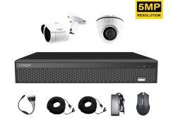 Комплект видеонаблюдения на 2 камеры Longse AHD 1IN1OUT 5 мегапикселей (100038)