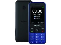 Philips Xenium E182 Dual Sim Blue