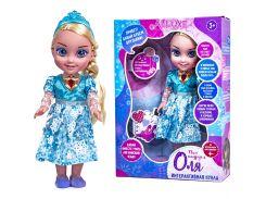 Интерактивная кукла Alluxe Toys Оля (69020)