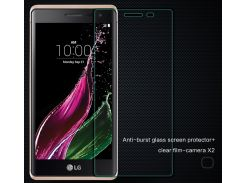 Защитное стекло Nillkin Glass Screen H for LG Zero/Class (6280270)