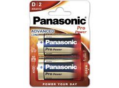 Батарейки Panasonic PRO POWER D BLI 2 ALKALINE LR20XEG/2BP (355639)