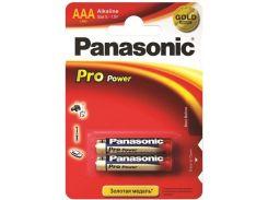 Батарейки Panasonic LR03 Alkaline Pro Power AAA 2шт LR03XEG/2BP (375157)