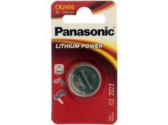 Батарейка Panasonic CR2450 Lithium CR-2450EL/1B (1244335)