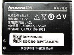 Аккумулятор для мобильного телефона Lenovo BL171 (1387535)