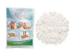 Колючие элементы для массажного коврика Аппликатор Кузнецова Универсал 100 шт Белый (100)