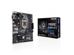 Материнская плата Asus Prime H310M-A R2.0 Socket 1151