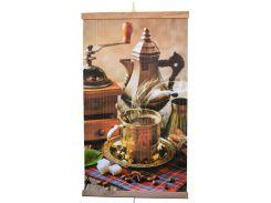 Обогреватель-картина инфракрасный настенный ТРИО 400W 100 х 57 см кофе (gr_010027)
