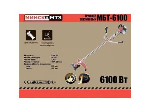 Бензиновый триммер Минск МБТ-6100 1х1
