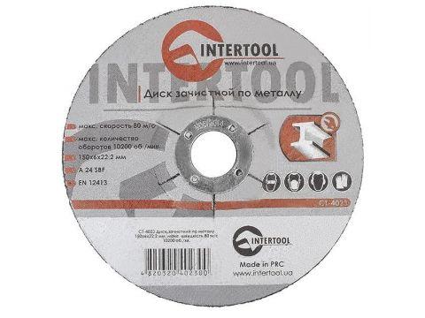 Диск зачистной по металлу INTERTOOL CT-4023