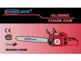 Цены на Бензопила цепная Goodluck GL 5...