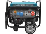 Цены на Бензиновый генератор Konner&So...