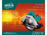 Цены на Пила дисковая Spektr SCS-185/2...