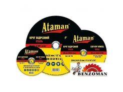 Круг отрезной для металла АТАМАН 41 14А 125х1,0х22,23мм