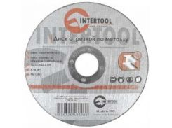 Круг отрезной по металлу 115*1.6*22.2мм. Intertool CT-4012.0
