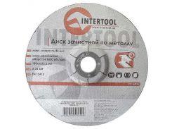 Диск зачистной по металлу INTERTOOL CT-4024