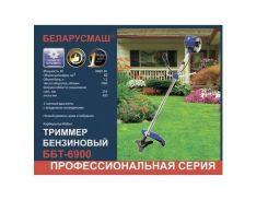 Бензиновый триммер Беларусмаш ББТ-6900 4х3х2