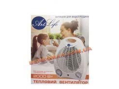 Тепловентилятор ArtLife FH-VR2