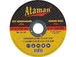 Круг зачистной ATAMAN 1 14А 150х6,0х22,23мм