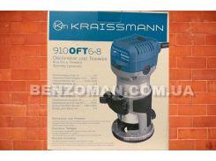 Фрезер KRAISSMANN 910OFT6-8 2 базы