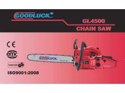 Бензопила цепная Goodluck GL 4500 2х2