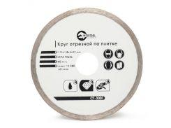 Диск отрезной алмазный со сплошной кромкой 115 мм, 16-18% INTERTOOL CT-3001