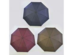 Зонт складной С 36370 (60) 3 цвета, d=98см