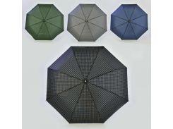 Зонт складной С 36371 (48) 4 цвета, d=99см