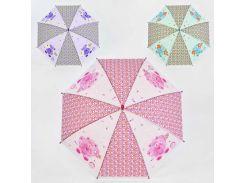 Зонтик детский C 31636 (60) 3 вида