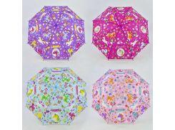 Зонтик детский Единороги C 31631 (60) 4 цвета