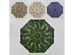 Зонтик детский С 36348 (60) 4 вида, d=78см