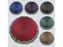 Зонтик С 36360 (48) 6 цветов, d=113см