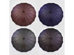 Зонтик С 36378 (60) 4 цвета, d=100см