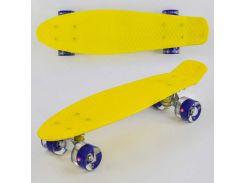 Скейт Пенни борд 1010 (8) Best Board, ЖЁЛТЫЙ,СВЕТ, доска=55см, колёса PU d=6см