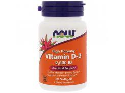 Витамин D3 (Vitamin D3) 2000 МЕ 30 капсул