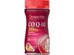 Коэнзим Q-10 (Co Q-10 Peach Mango Gummies) персик-манго 100 мг 60 жевательных конфет