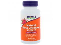 Бета каротин натуральный  (Natural Beta Carotene) 25000 МЕ 90 капсул